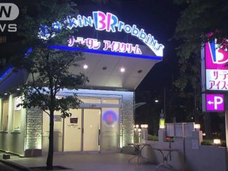 Break-ins were reported at outlets of Baskin Robbins in the Kinuta (above) and Sakura-Shinmachi areas of Setagaya Ward on Monday