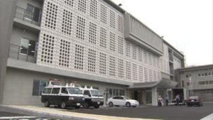 Beppu Police Station