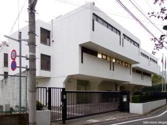 Embassy of Bulgaria in Tokyo