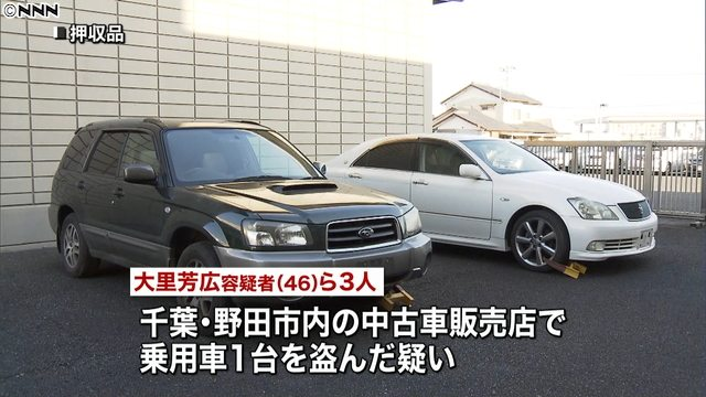 A car theft ring stole at least 91 vehicles from Tokyo and 10 prefectures over the past two years