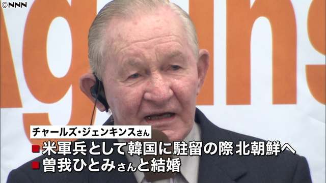 Jenkins, husband of Japanese ex-abductee to N. Korea, dies at 77