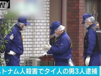 Chiba police have arrested three Thai nationals in the killing of a Vietnamese man in Choshi City last month
