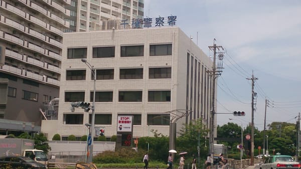 The Chikasa Police Station