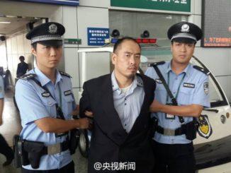 Ryuji Hasegawa (Xinhuanet.com)