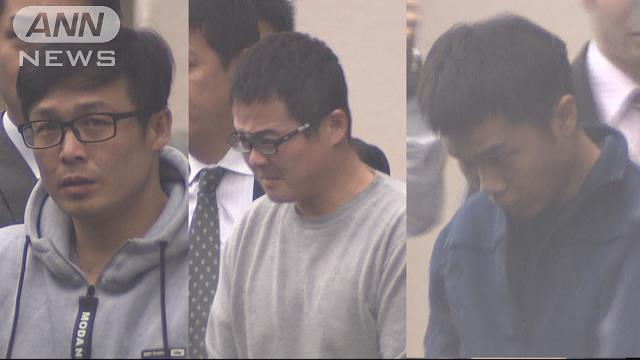 Tokyo police have arrested three Taiwanese nationals suspected in the theft of 300,000 yen through the use of forged bank cards at an ATM in Shinjuku Ward
