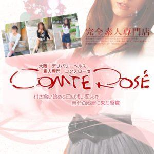 Comte Rose