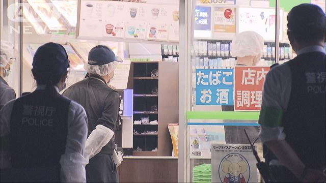 Tokyo police have accused a man of attempting to rob two convenience stores over a five-minute period on Sunday
