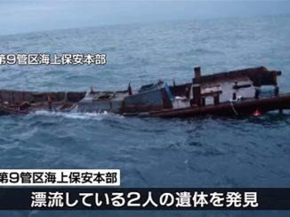 boat believed to be from North Korea was found about 1 kilometer offshore from Niigata Airport in Niigata City on Tuesday