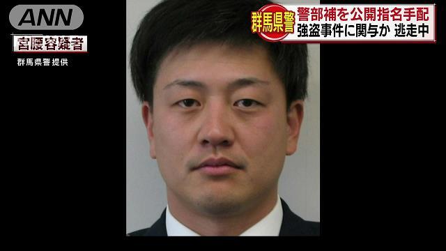 Dai Miyakoshi