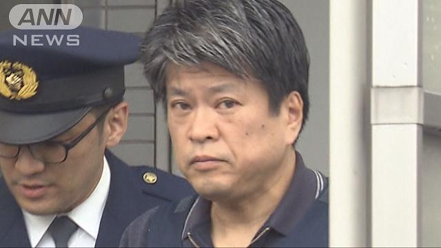 Kenji Taniguchi