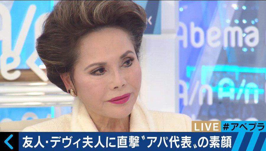 Dewi Sukarno claims she donated one million yen to troubled educational body Moritomo Gakuen