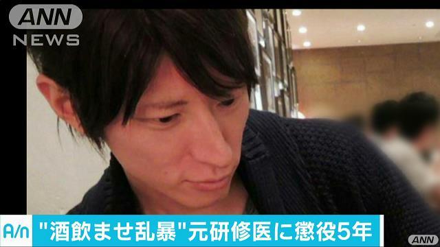 Takahiro Uenishi
