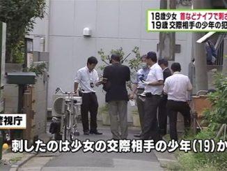 Tokyo police in Edogawa Ward
