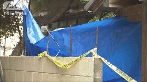The body of Kazuko Funada was found buried in the garden of her home in Matsuyama