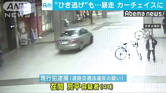 Security camera footage shows police pursuit of a vehicle going through a shopping arcade in Matsuyama City on Monday