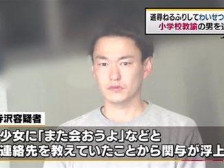 Tomohiro Terasawa