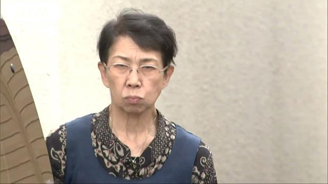 Etsuko Miyoshi