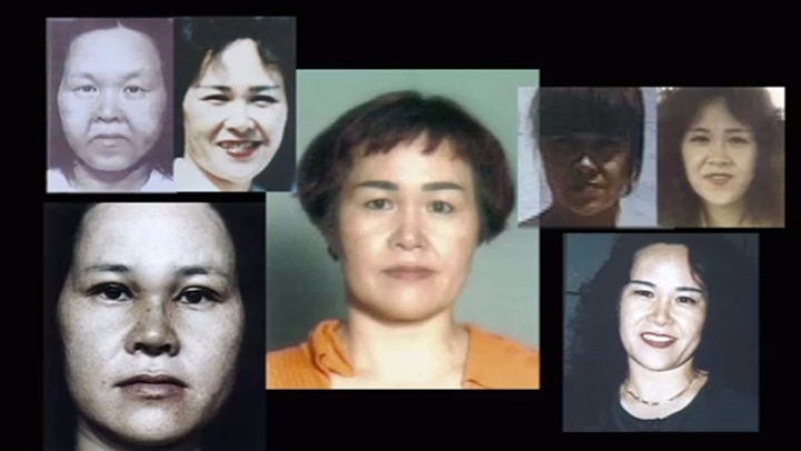 Kazuko Fukuda underwent multiple plastic surgeries during her nearly 14 years on the run