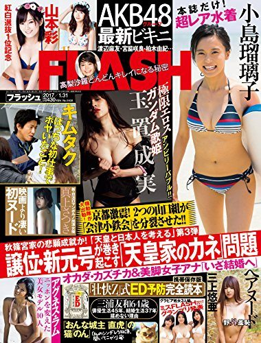 Flash Jan. 31