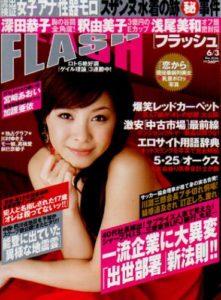 Flash June 3