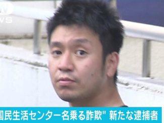 Takayuki Umezawa
