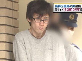 Keisuke Nara