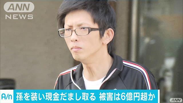 Masaki Ogiwara