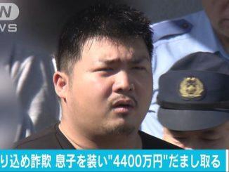 Kimiyasu Abe
