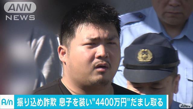 Hitoyasu Abe