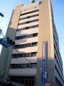 Fuchu Police Station