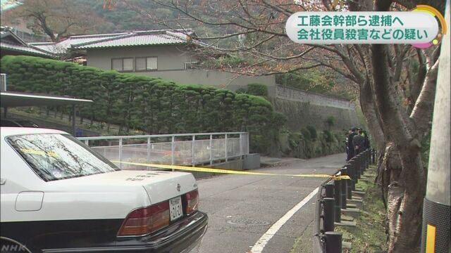 The president of a construction company was shot and killed near his residence in Kitakyushu City