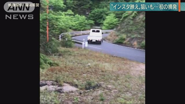 In one clip, the white truck is seen weaving back and forth along a mountain road in the village of Aka on the afternoon of May 13