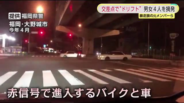 Two sedans circled a motorcycle at an intersection inOnojo City in April