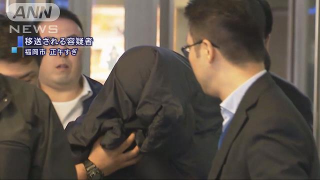 Fukuoka police have arrested