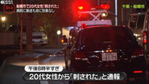 A woman was stabbed on a road in Funabashi City on Thursday