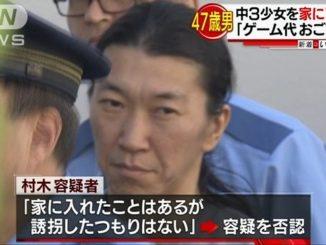 Hiroshi Muraki