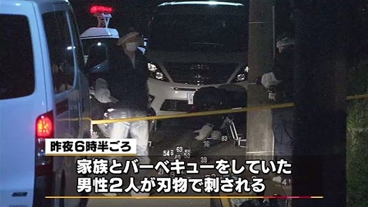 A stabbing at a barbecue event in Mizunami City on Sunday left one person dead