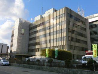 Gifu-Naka Police Station