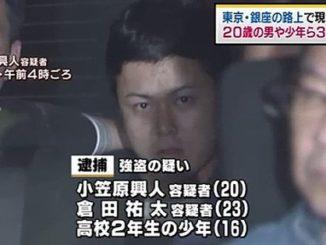 Okito Ogasawara