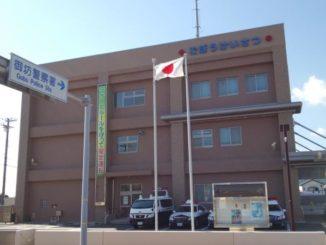 Gobo Police Station