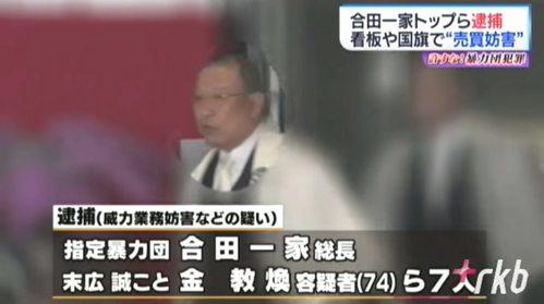 Makoto Suehiro