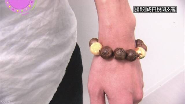 Smugglers are concealing gold as beads in smuggling them through Narita International Airport