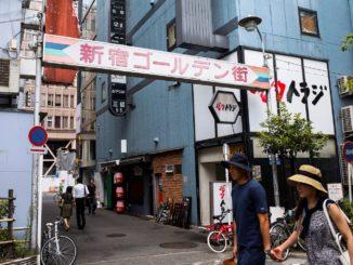 Golden Gai in Tokyo's Shinjuku Ward