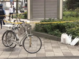 Tokyo police arrested a male Korean national in the stabbing of a homeless man at JR Gotanda Station on Saturday