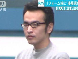 Shohei Osawa