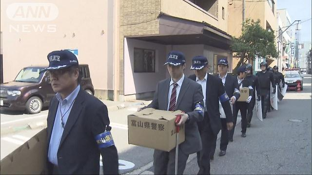 Police raided offices of the Haga-gumi in Toyama City last week