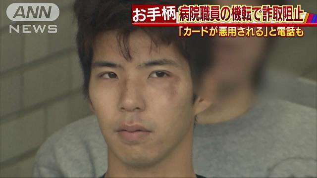 Hajime Matsuda