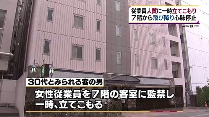 A man leaped to his death from the R&B Hotel Hakata Ekimae on Wednesday