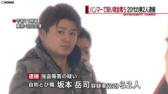Takeishi Sakamoto