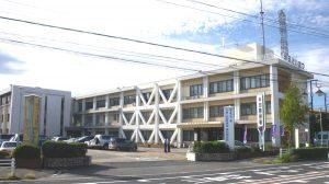The Handa Police Station